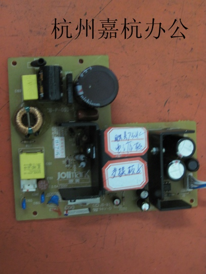 Распределительный щит для принтера   FP570K 570KII 730K 570KPro