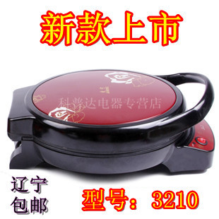 Genuine love Ning AN-3210 multifunction electric baking pan suspended electric baking pan