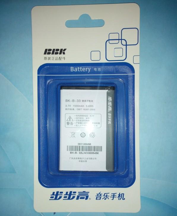 Аккумулятор для мобильных телефонов Backgammon V1 K302+ Vivo V1 S3 BK Backgammon