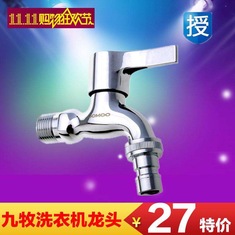 Кран для стиральной машины JOMOO  7212