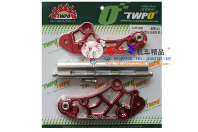 Yamaha Motion Eagle News Eagle 125 Eagle Korea Taiwan genuine conversion engine hanger hanger TWPO non NCY