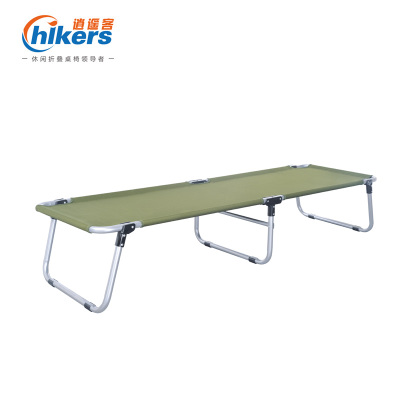 Happy passenger aviation aluminum portable leisure bed hospital bed accompany lunch folding portable bed camp bed