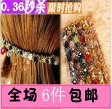Gold hairpin the fishing line headdress irregular crystal stones side clip hair ornaments hair bands the trinkets headband wholesale