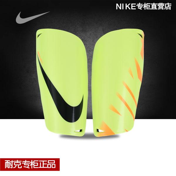 Спортивное тренировочное снаряжение Nike sp0269 MERCURIAL LITE