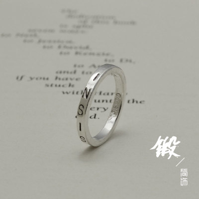 Forged 990 fine silver handmade sterling silver tail ring ring ring ring Couple Ring joint exclusive custom lettering