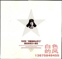 Air mail $ (БПК-4) 2013-3 лей лей Фэн вексель ноутбуков (Lei Feng марки)