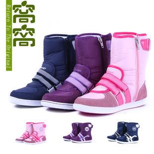 儿童雪地靴公主女童靴