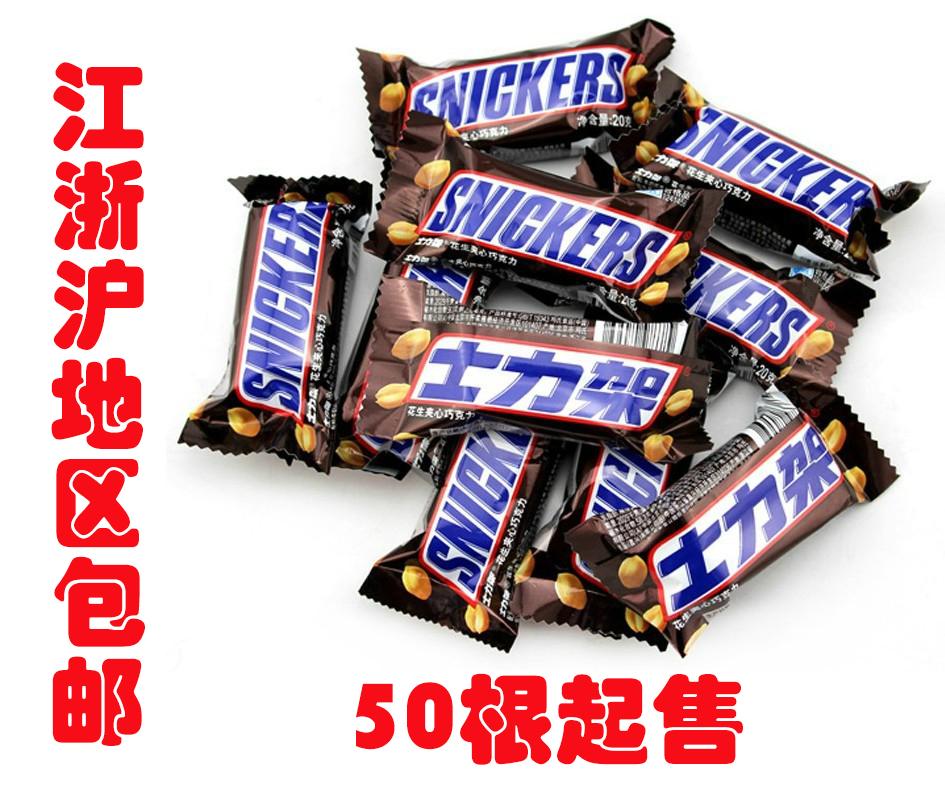 德芙士力架花生夹心巧克力散装20g喜糖零食 满50条以上江浙沪包邮