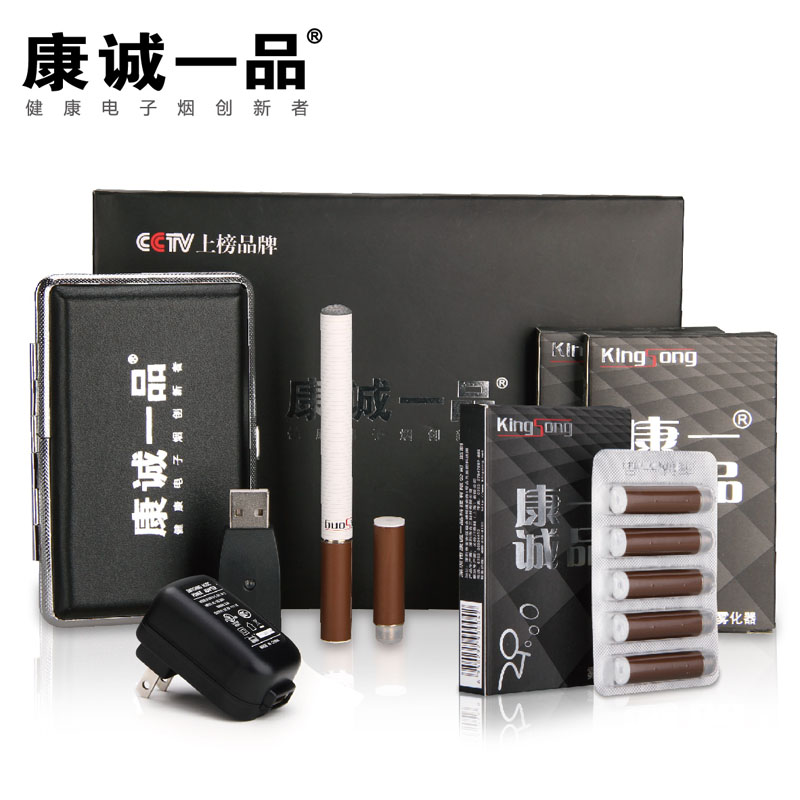 New Hong Shing lung health electronic cigarette authentic Qing three generations of smoking cessation products suits all of the most effective network launch