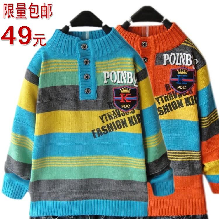 特价童装2013男童新款棉线毛衣儿童韩版毛衣中大童中领小立领毛衣