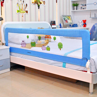 Taobao American The Mdb Children Bed Rails Baby Bed Fence