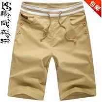 【天天特价】夏装休闲裤男五分裤纯棉男士短裤男马裤男沙滩裤大码