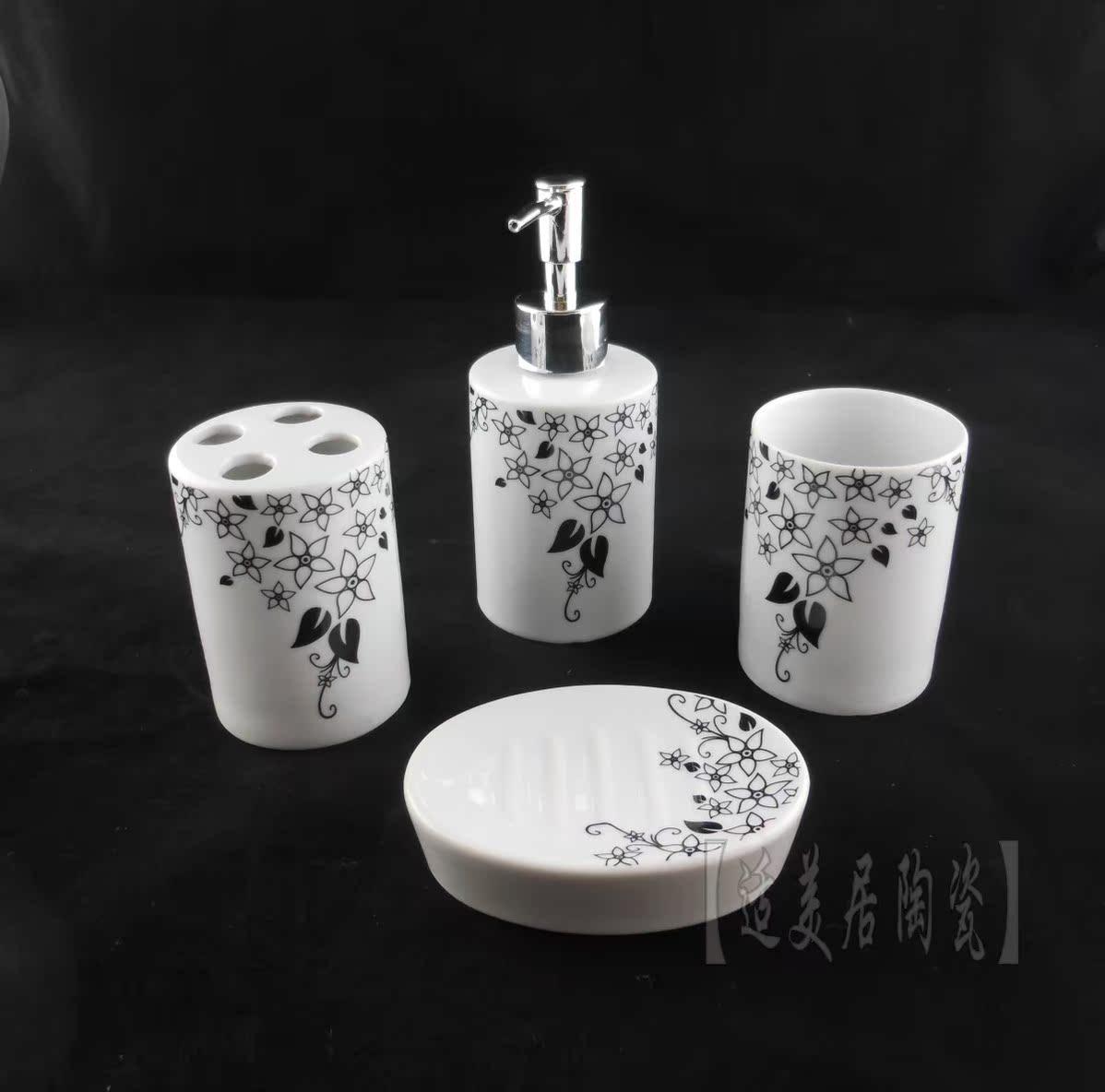 时尚浴室洗漱居家用品黑色创意藤花个性陶瓷卫浴四件套装浴室用品