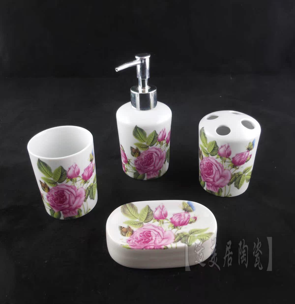 时尚浴室洗漱居家陶瓷用品浅红色玫瑰花图案卫浴四件套装浴室用品