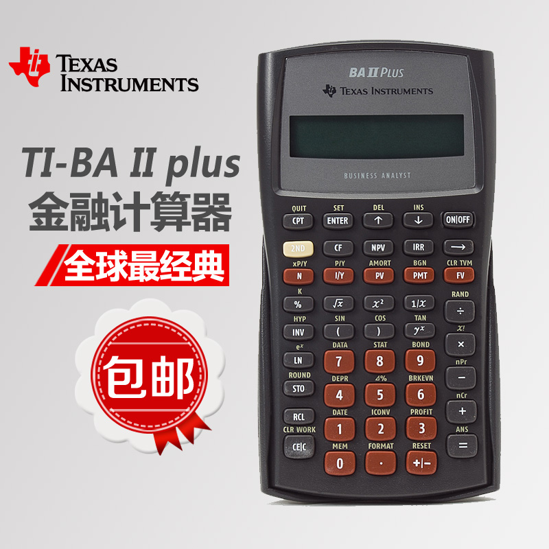 texas instrument case analysis Should you invest in texas instruments incorporated (nasdaqgs:txn) flawless balance sheet established dividend payer last updated 2018/05/14 09:16 utc.