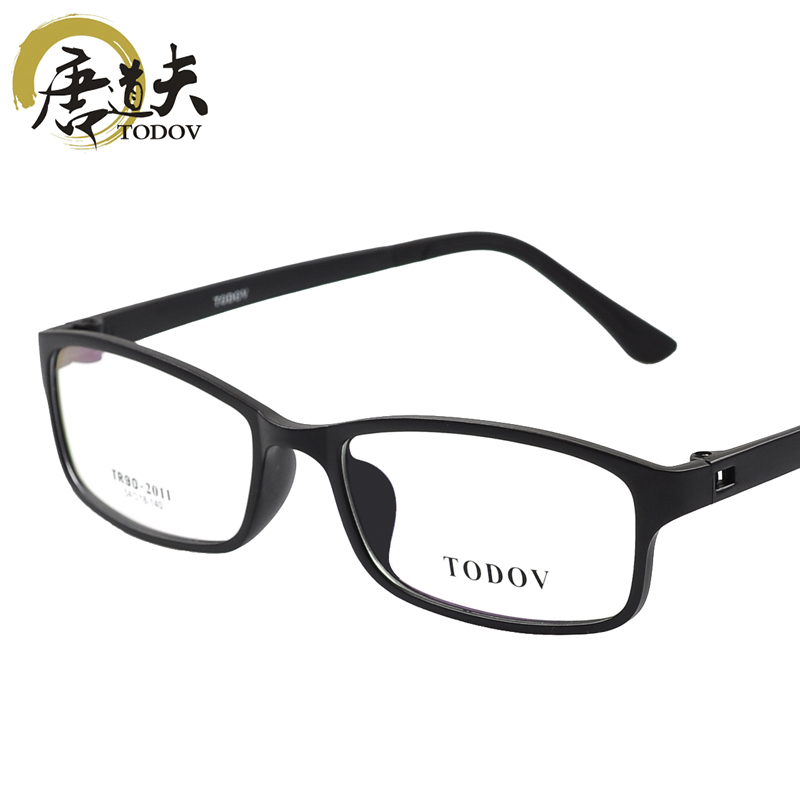 Tang Daofu myopic glasses for men and women a genuine wave of super light eye glasses frame myopia frames eyeglasses