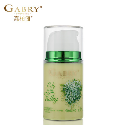 Lily Li Furong loss GABRY Crown repair hue Aroma White Water Management Cream 50ml isolation repair color