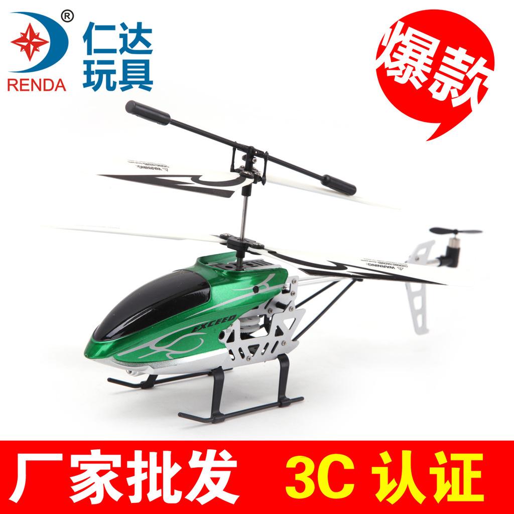 3.5通道直升飞机 带陀螺仪 带灯光 彩盒 10米3C认证 3种颜色700L
