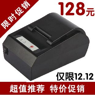 Принтер Core Ye Pos58 USB Core Ye