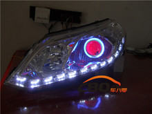 The baojun 630 double optical lens headlight assembly The angel eye evil eye Hernia headlight