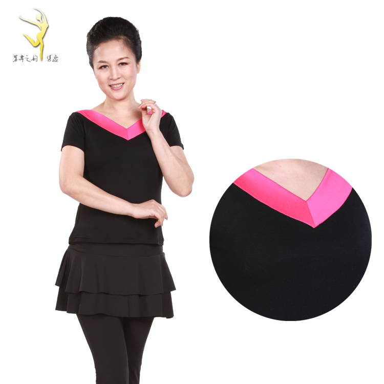 Одежда для тренировок латинскими танцами Chun yi S809