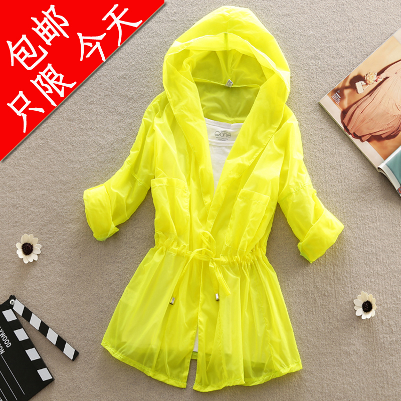 Authentic Beach Sun post 2013 long sleeve coat candy-color UV sun protection clothing jacket \ air conditioning shirt women