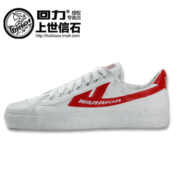 Super cheap! Shanghai Warrior genuine sports shoes basketball shoes casual couple classic canvas shoes men shoes