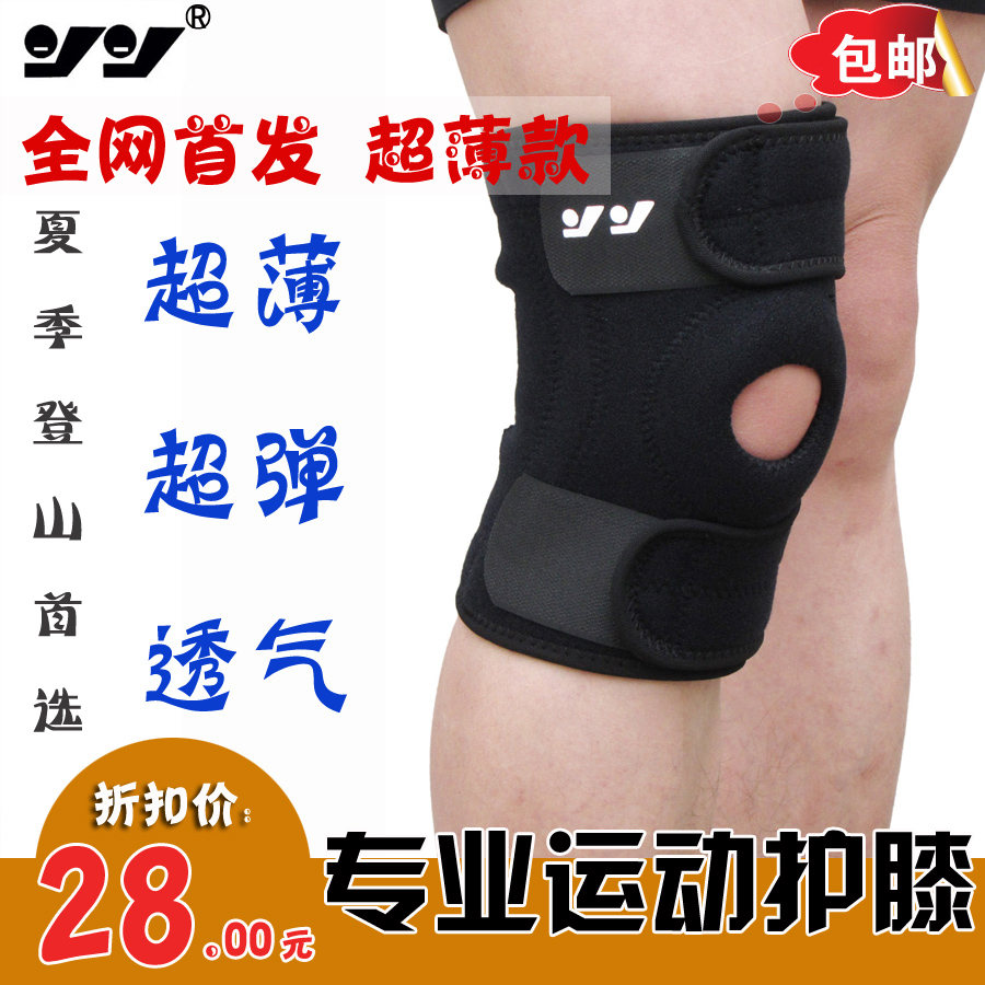 Strong 5,056 sports basketball knee pads built-in outdoor climbing double spring riding reinforced Kneepads