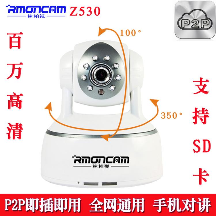手机监控高清无线网络摄像机 IR-CUT WIFI远程监控 SD卡插卡录像