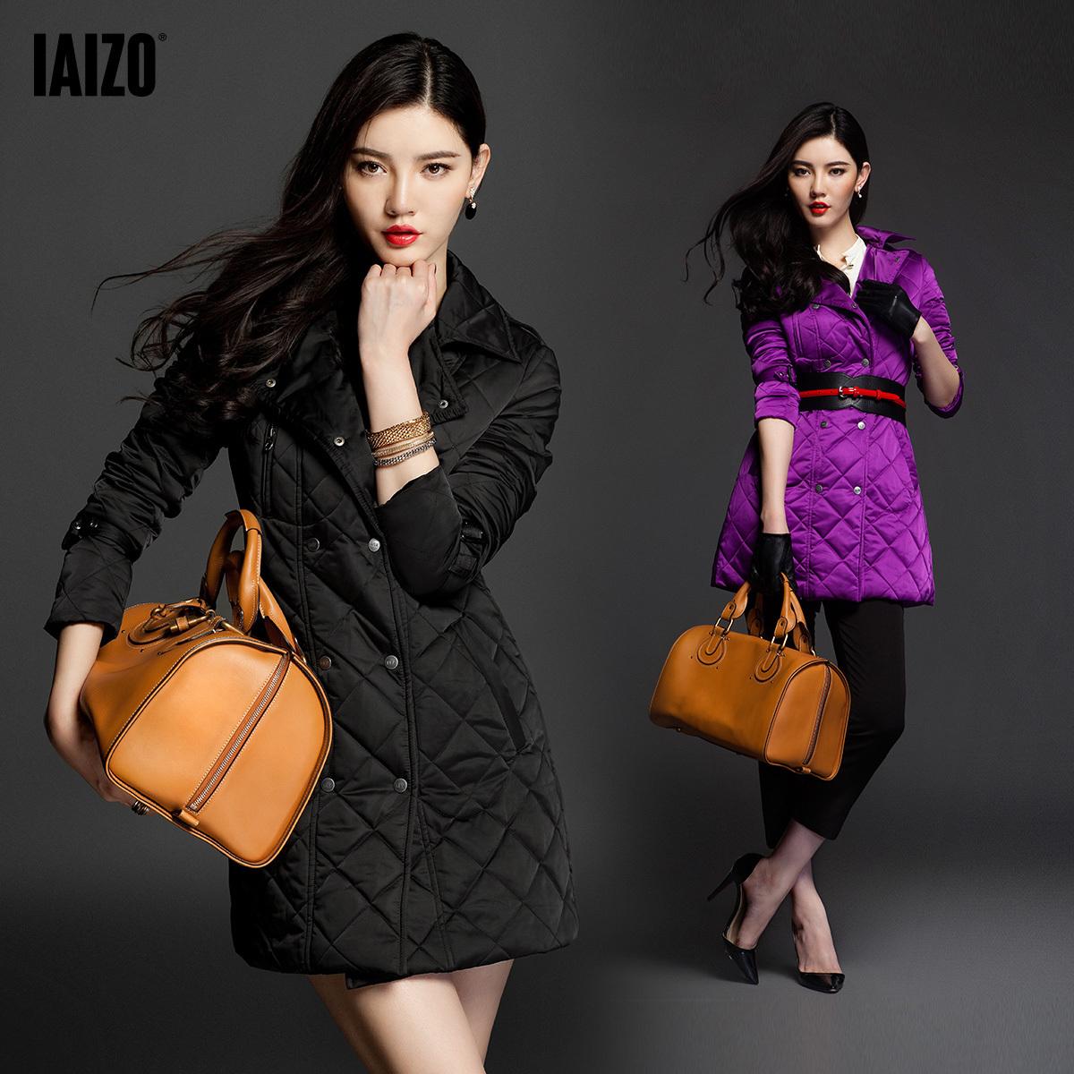 Женская утепленная куртка IAIZO 12av084008f