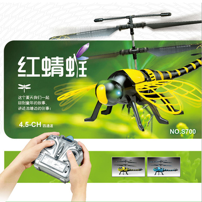 Subscription 4.5 remote control aircraft shatterproof away dragonfly remote control helicopter toy model aircraft shatterproof drama