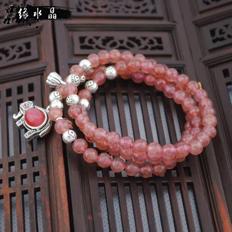 Цепочка на руку Края счетчика открытия подлинных природных 5А клубника кристалл браслет с розовый кристалл персик Ван брака против третьего