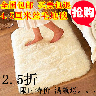 Special offer package email 4.5cm thick silk and wool carpet living room sofa bed carpet-bedroom carpet floor mats