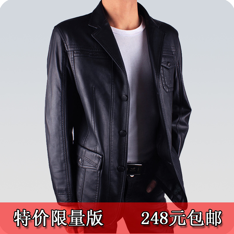 Zero profits in spring and autumn in Haining man leather sheep skin leather stock Korean motorcycle lapel leather jacket men's clothing