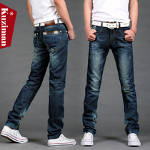 Free shipping Kuziman Hitz Korean version Slim small straight jeans casual jeans men long pants tide