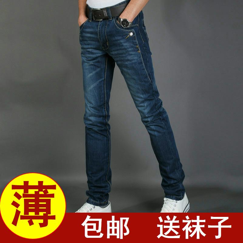 裤子男韩版