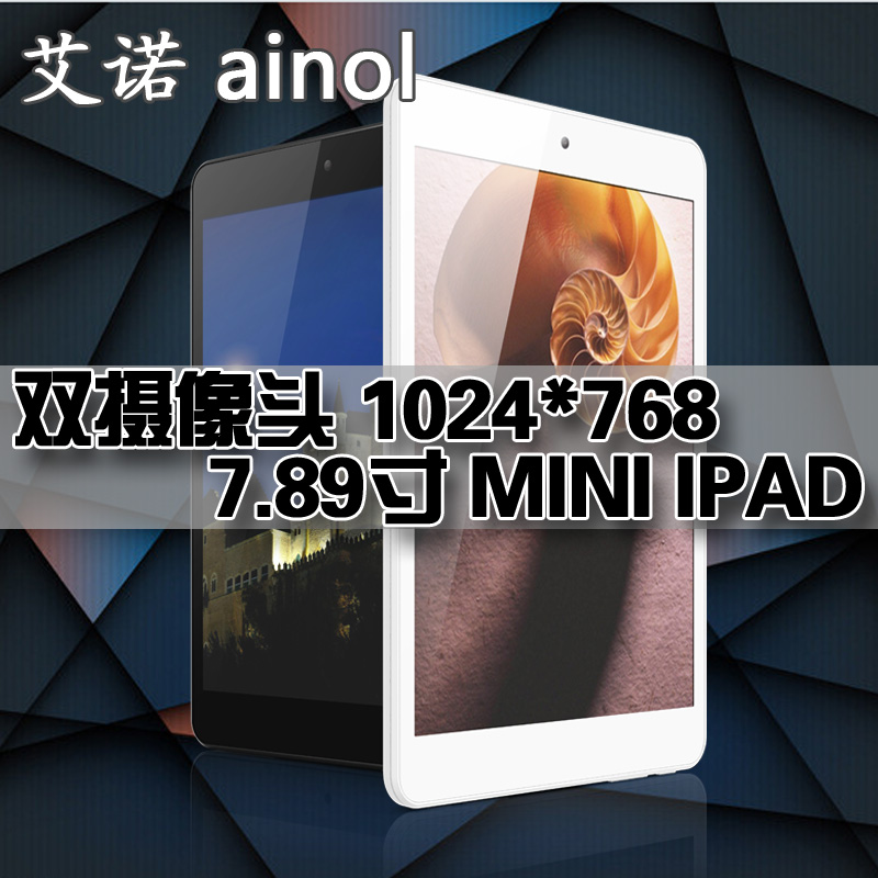 Планшет Ainol  NOVO8 Mini 8GB WIFI 7.85