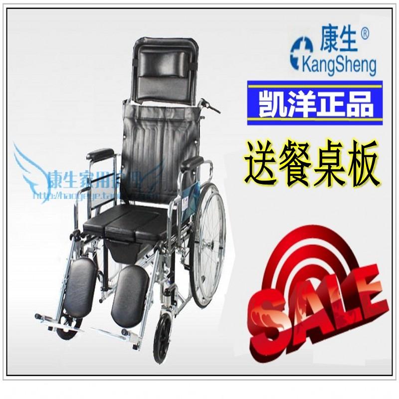 Для инвалидного кресла Kai Yang