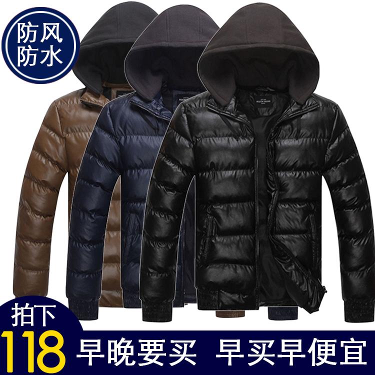 Куртка Retrograde 1316