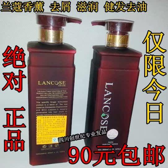 Шампунь для волос Lancome 800ml *2 Другая ёмкость