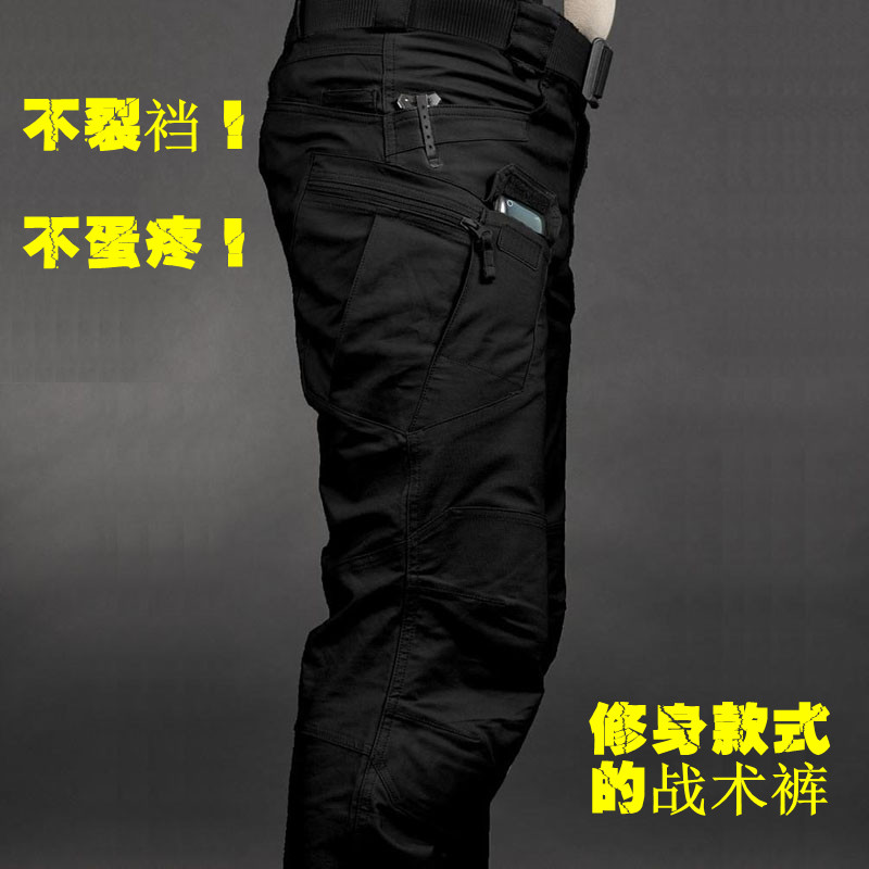 Consul counter IX7 a genuine urban tactical trousers secret pants men's outdoor pants color