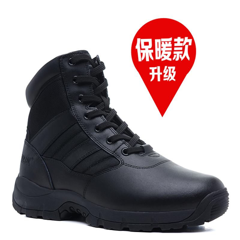 军品户外 轻便保暖 毛绒 保温棉款军靴 作战靴户外鞋防滑耐磨马格南511