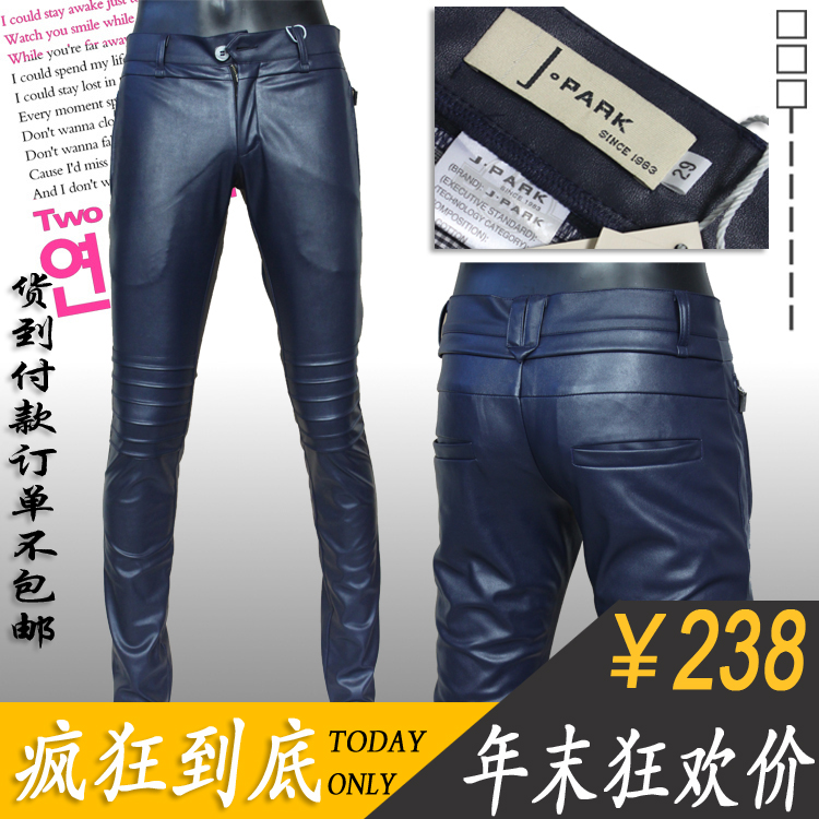 Tide men's 2013 spring new dark blue male Korean version of slim black leather pants feet pants, tight leather pants