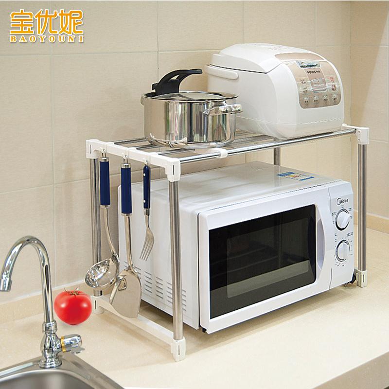 宝优妮 厨房置物架 不锈钢微波炉架子 锅架 厨房架 厨房餐饮用具