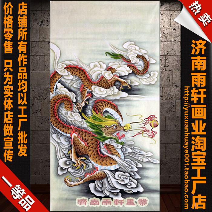 Картина Четыре ноги прокрутки живописи ядро не оформлена живопись дракон дракон универсальный Фэн-шуй