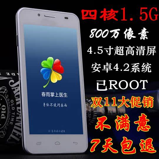 Мобильный телефон Coolpad  7295 5.0 4.2 800