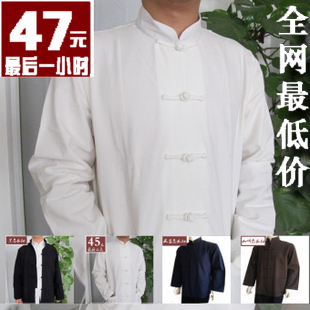 Fault code: clearance sale Chinese old denim clothing for the cotton man Chinese clothing costumes stand collar blouse long sleeves short sleeves