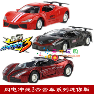 Race-Tin Flash across the line 3 Series Mini 298m metal alloy car hurricanes edge break-ice