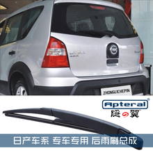 Authentic nissan nissan versa after le wei wiper jun escape qashqai NV200 qichen wiper strip after assembly