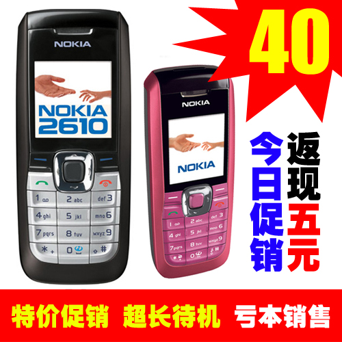 Nokia/two thousand thirty-two thousand six hundred and tenths QQ online student cell phones cheap Nokia spare phone old mobile phones
